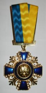 Орден За заслуги в профессиональной деятельности 004q