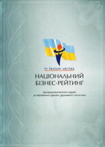 3 место в области 2011г