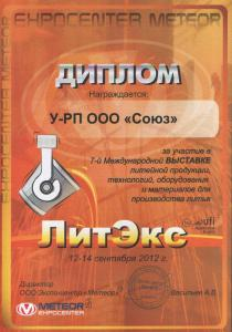 SWScan00008
