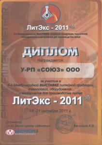 SWScan0000900010