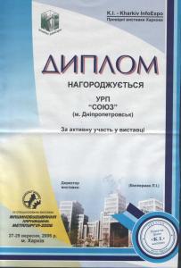 SWScan0000900011