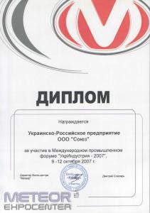 SWScan0000900014